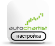 ac-nastroika