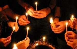 день поминовения 26 мая