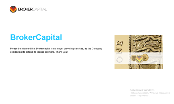 Brokercapital
