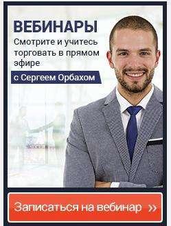 sergey-obrahom