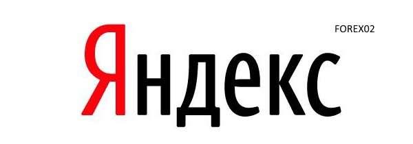 akcii-yandex