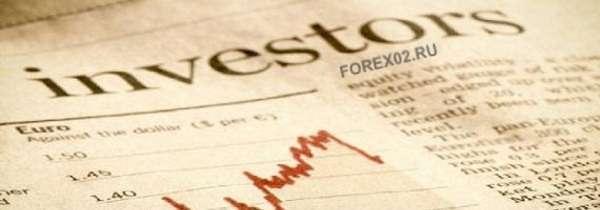 Инвестирование и спекуляция