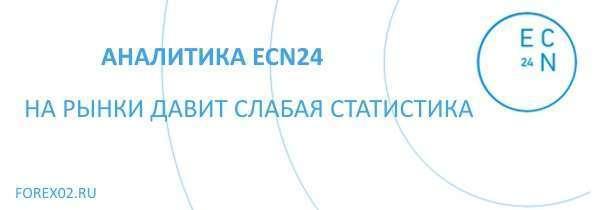 аналитика от ecn24 на 27.07.16