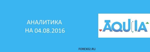 analitika-ot-aqulla-na-04-08-2016
