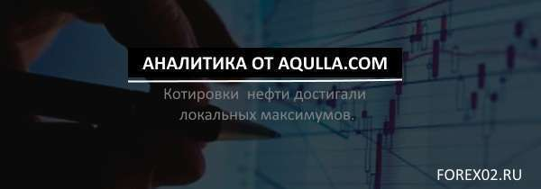 kotirovki-nefti-dostigali-lokalnyx-maksimumov
