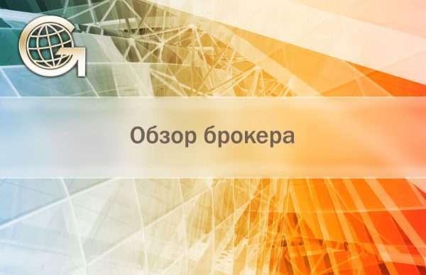 Primefms отзывы о форекс брокере forex аналитика торговые сигналы