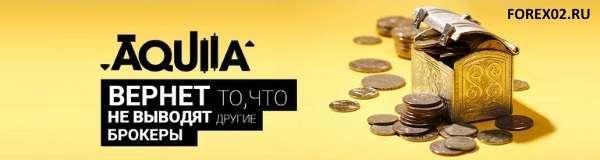 verni-svoe-forex02-ru