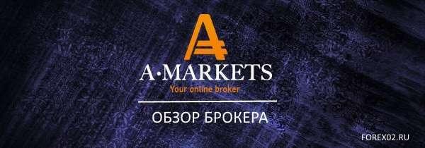 obzor-brokera-amarkets