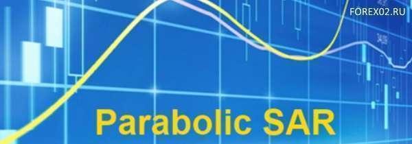 parabolik-sar