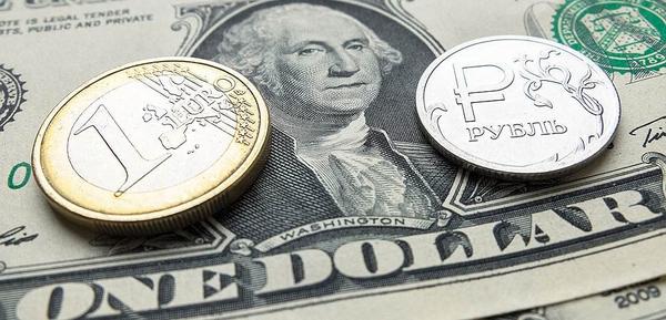Рубль подвергся снижению