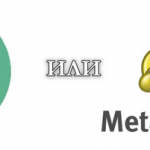Квик или МетаТрейдер 5