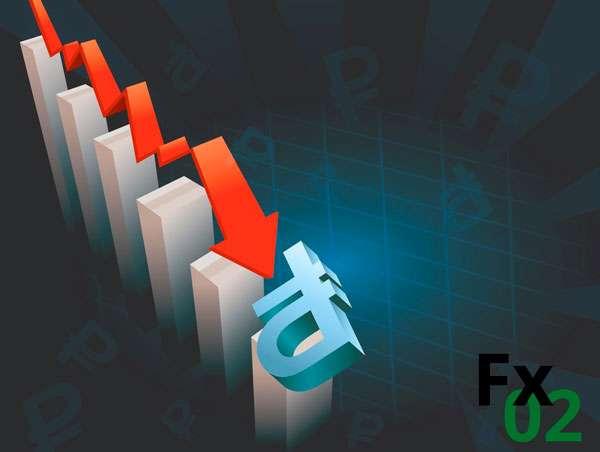 Открытие биржевых торгов ознаменовалось легким снижением стоимости рубля