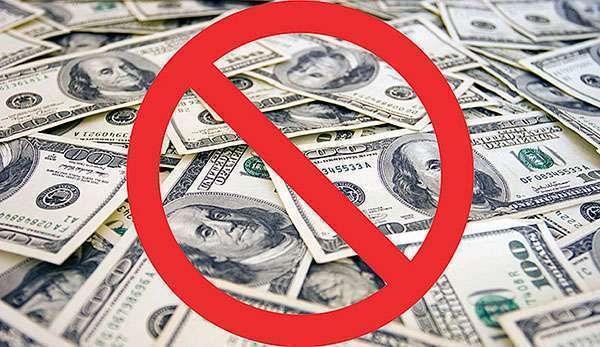 Россия уходит от доллара