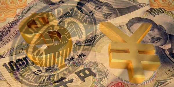 Доллар несет потери по отношению к иене на фоне ожидания главы ФРС