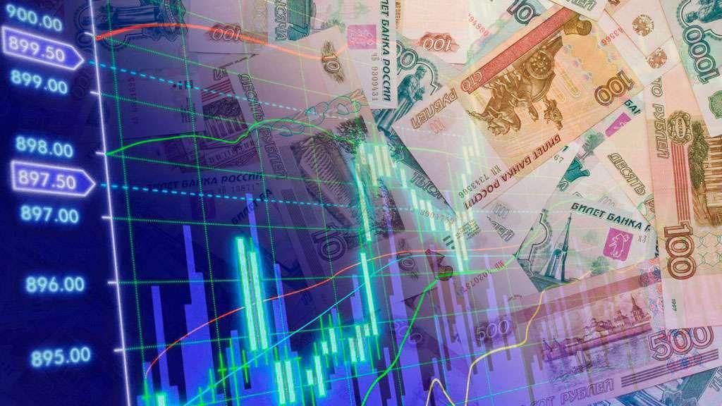 Отрицательная динамика мировых рынков и потеря позиций рубля