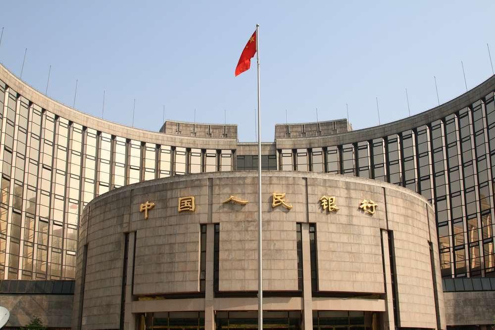Центральные банки Китая и Российской Федерации рассматривают вопрос о продлении срока договора по валютному свопу
