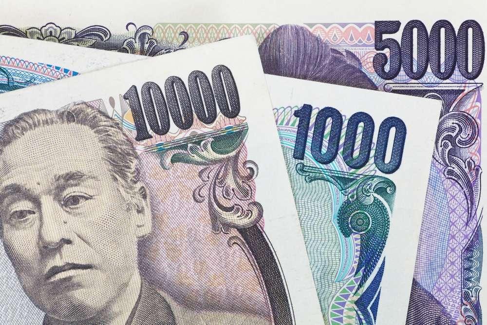 Спрос на активы «тихой гавани» негативно повлияли на иену