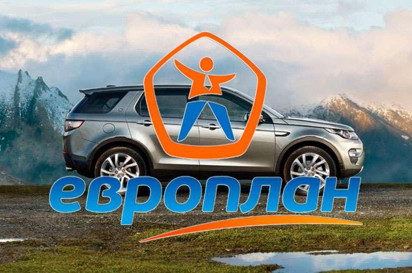 ЛК Европлан получил от АКРА кредитный рейтинг А-(RU)