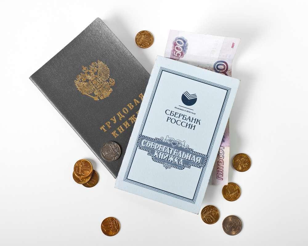 Бедность – основной вызов России на ближайшую перспективу