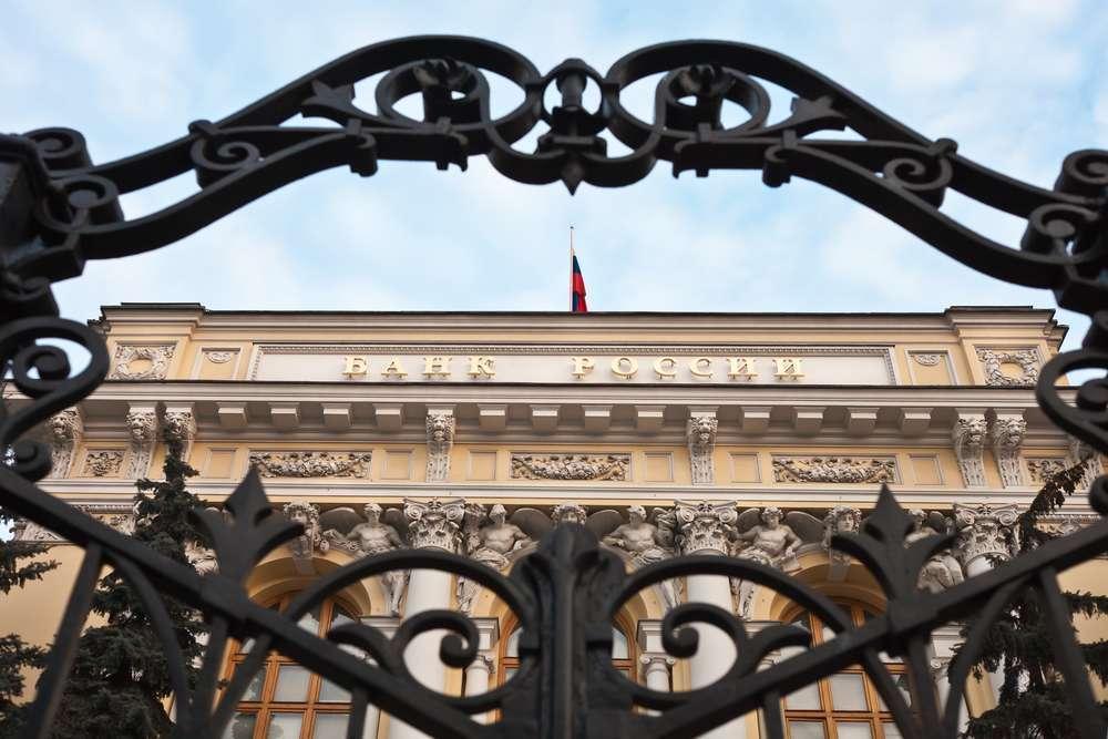 Доллар продолжает удерживать позицию в 57 рублей