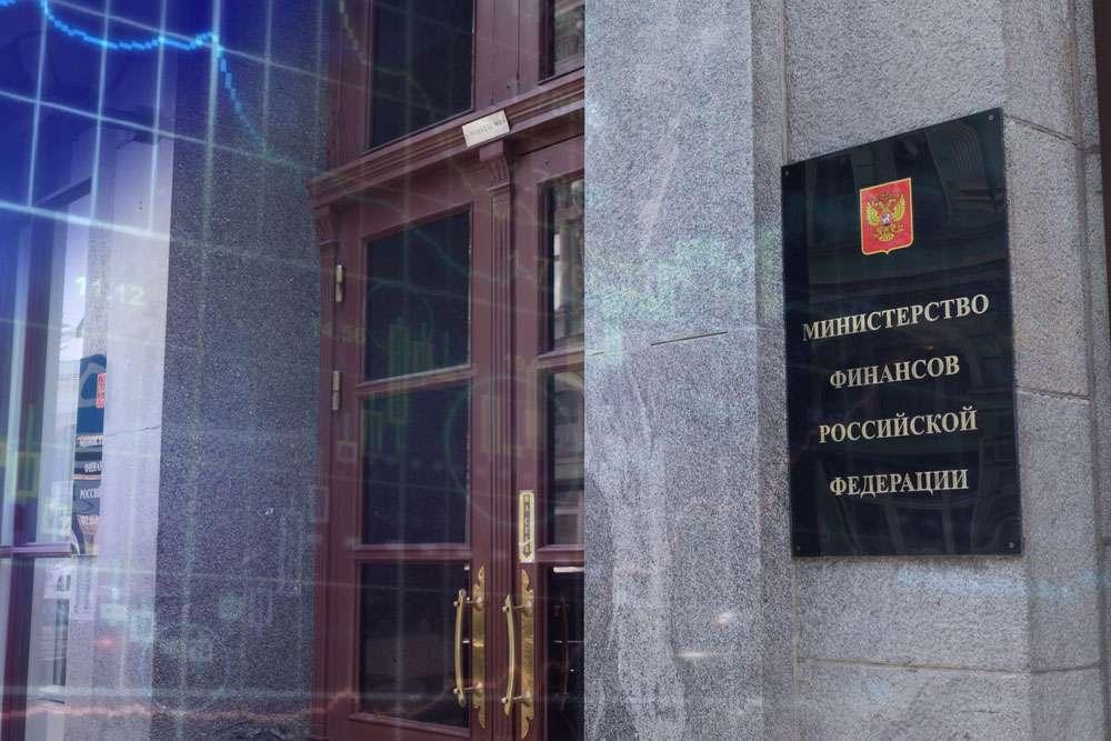 Минфин РФ предлагает снизить штрафы за непоступление экспортной выручки