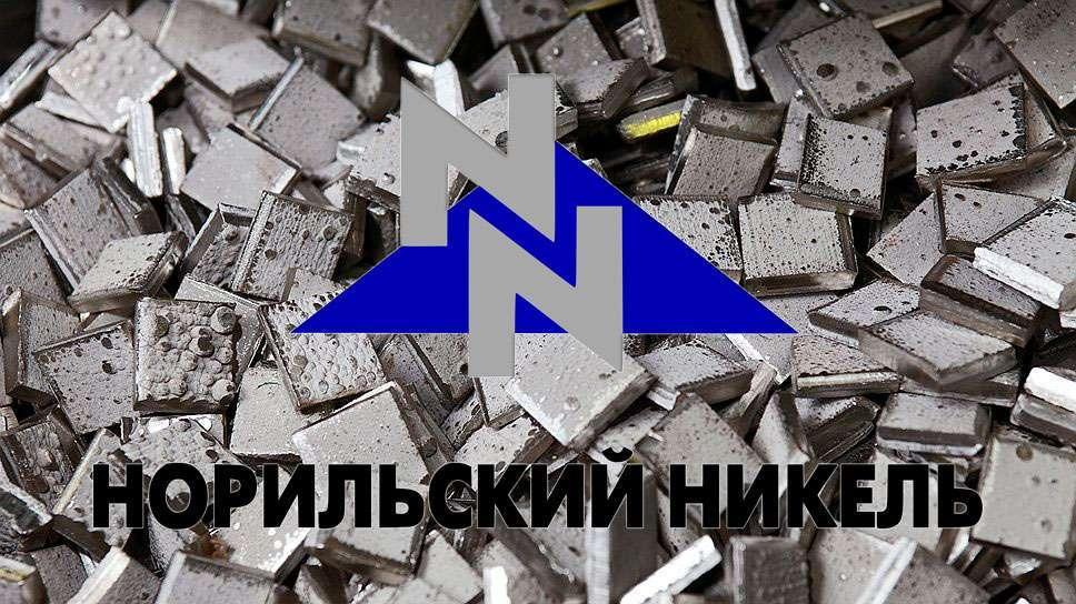 Особенности и перспективы мирового никелевого рынка