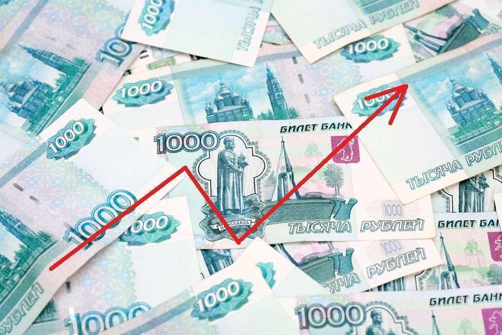 Рубль начал набирать вес перед аукционами ОФЗ