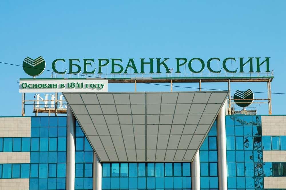 Сбербанк проявляет сильный интерес к новым евробондам РФ