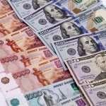 Пара USD/RUB установила антирекорд