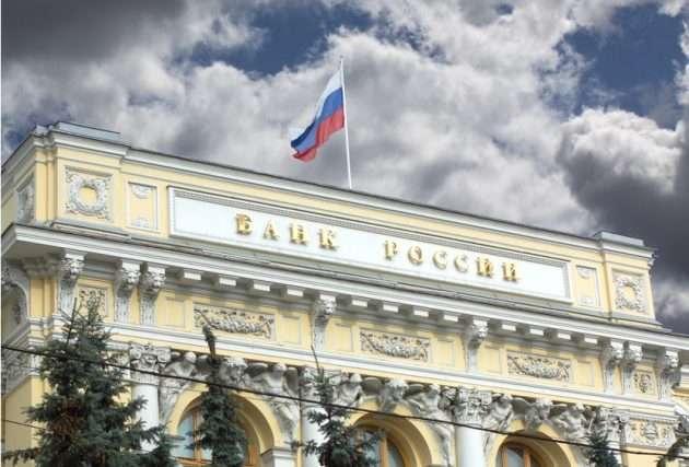 ЦБ ужесточает российским корпорациям условия валютного кредитования
