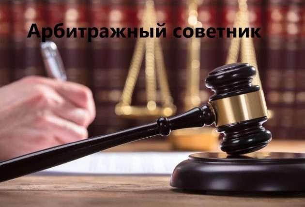 Особенности применения арбитражного советника на Форекс