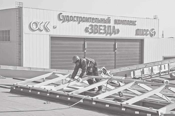 Строительство предприятий «Звезда» нового поколения в Приморье.
