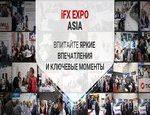 Самое яркое и интересное с iFX EXPO Asia 2019