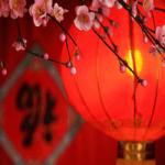 Обновлены торговые часы для новогоднего праздника HK Lunar