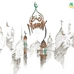 LiteForex поздравляет мусульман всего мира c началом Священного Месяца Рамадан! Уважаемые клиенты,