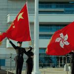 График праздничных дней в особом административном районе Гонконг 2019