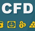 Торговля CFD что это?