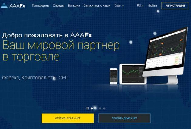 AAAFX - сайт