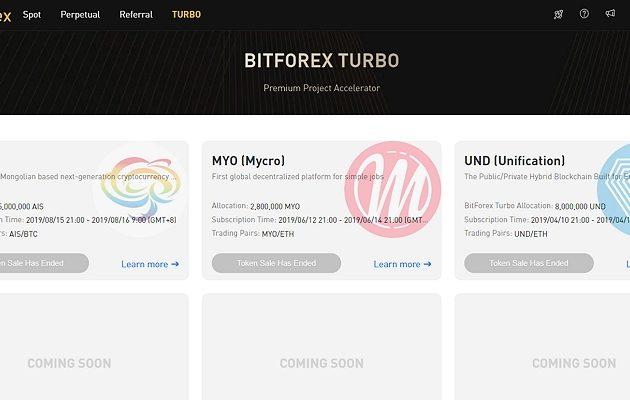 BitForex - сайт2-02