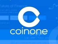 Coinone -лого-02