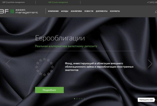 QBF-сайт-ф02