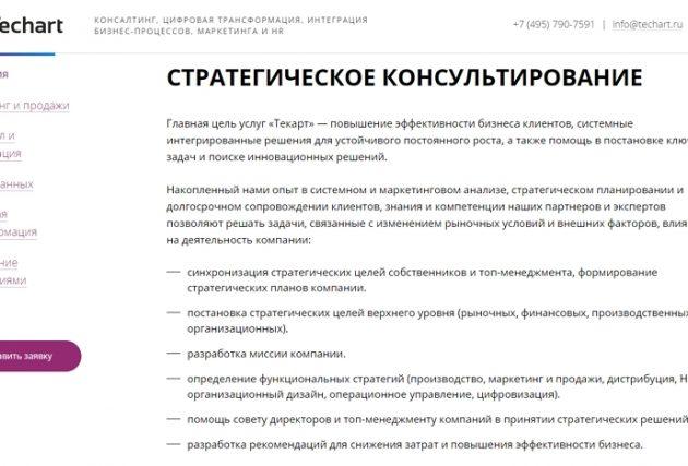 techart-сайт2-ф02