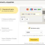 Пополняйте счет банковскими картами в рублях через Яндекс.Деньги