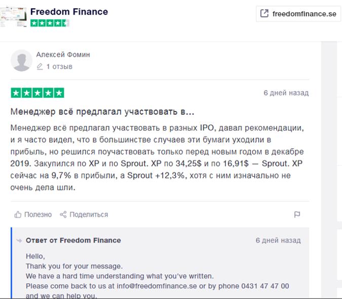 брокер FREEDOM finance положительный отзыв рекомендации реально приносят прибыль
