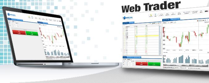 вебтрейдер webtrader