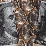 Поднимется ли рубль?