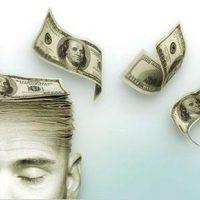 психология трейдинга как не мешать себе зарабатывать