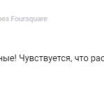 Обзор на Школу Московской биржи