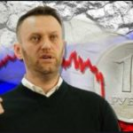 Ситуация с Навальным и ее влияние на рубль в перспективе