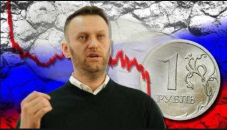 навальный и рубль